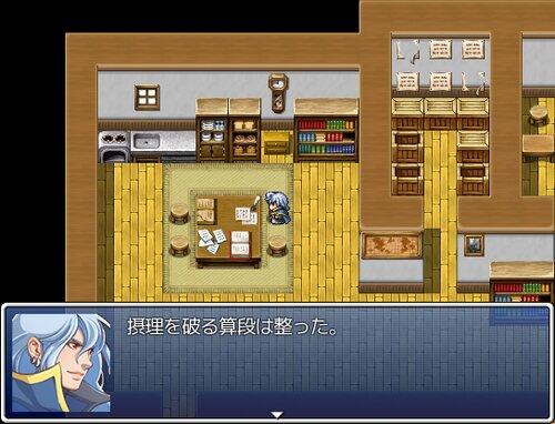 揺れる揺りかご Game Screen Shot