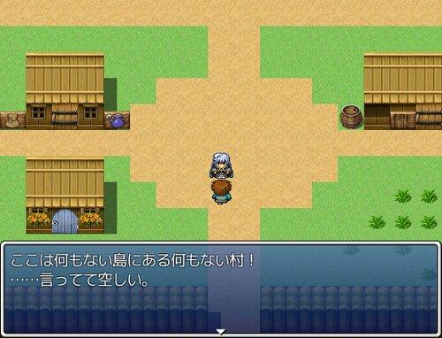 揺れる揺りかご Game Screen Shot2