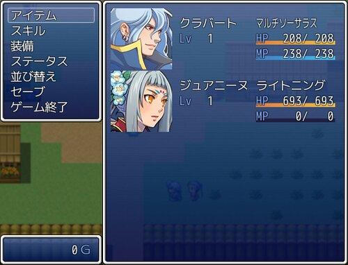 揺れる揺りかご Game Screen Shot3