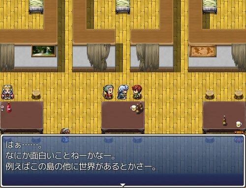 揺れる揺りかご Game Screen Shot4
