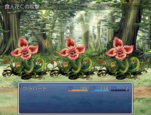揺れる揺りかご Game Screen Shot5