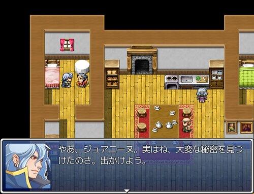 揺れる揺りかご Game Screen Shots