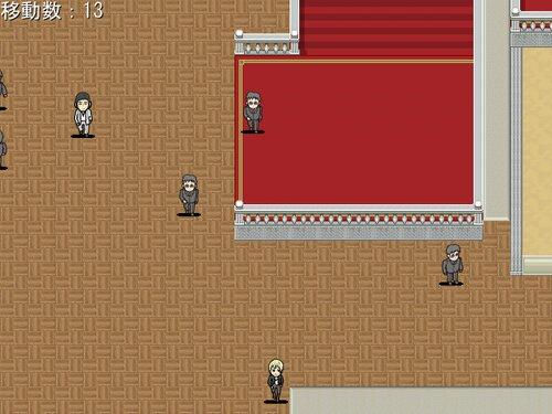 逃げゲー! Game Screen Shot2