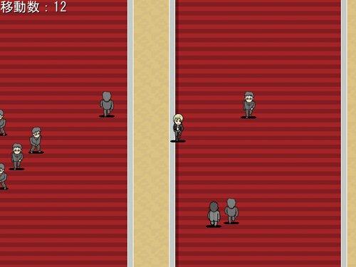 逃げゲー! Game Screen Shots
