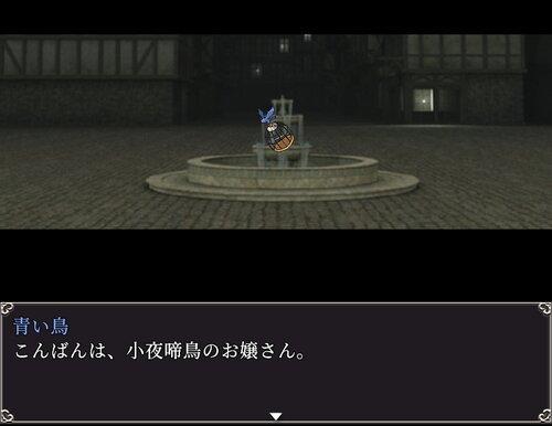 小夜啼鳥のうた-encore- Game Screen Shot2