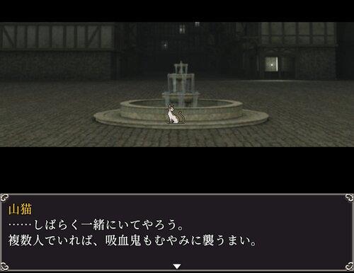 小夜啼鳥のうた-encore- Game Screen Shot3