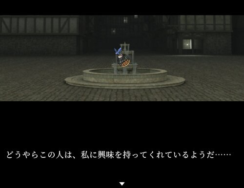 小夜啼鳥のうた-encore- Game Screen Shot4