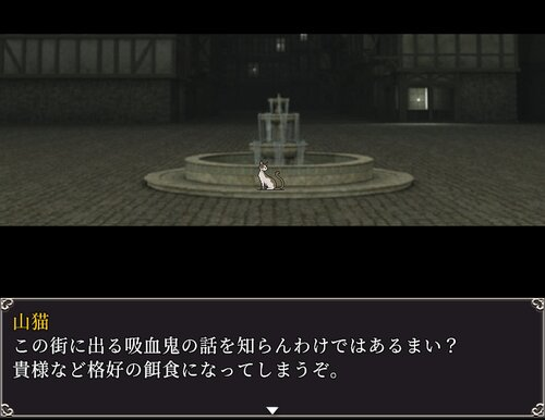 小夜啼鳥のうた-encore- Game Screen Shots