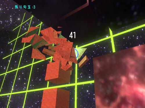 The魔性ボール Game Screen Shot2