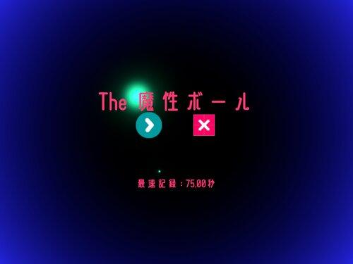 The魔性ボール Game Screen Shot3