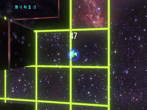 The魔性ボール Game Screen Shots