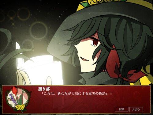 夢喰姫 in the Black Theater Game Screen Shot1