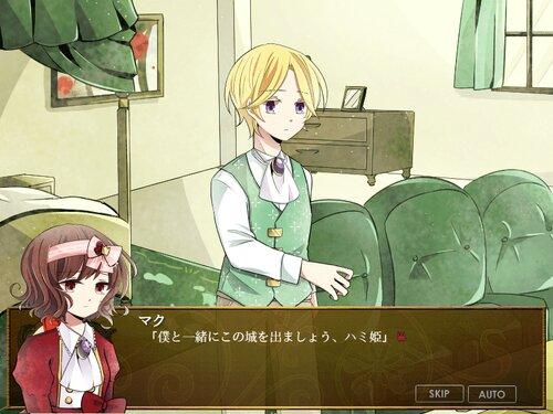 夢喰姫 in the Black Theater Game Screen Shot4