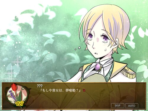 夢喰姫 in the Black Theater Game Screen Shots