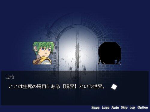 やさしい雨 Game Screen Shot1