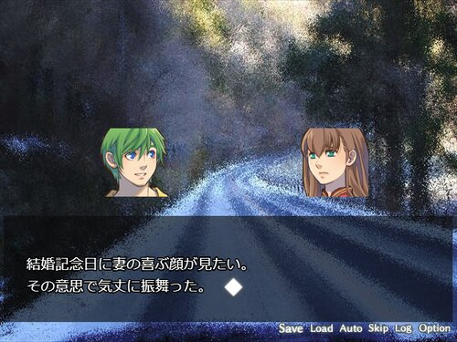 やさしい雨 Game Screen Shots