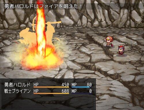 フルボイスクソゲーRPG Game Screen Shot1