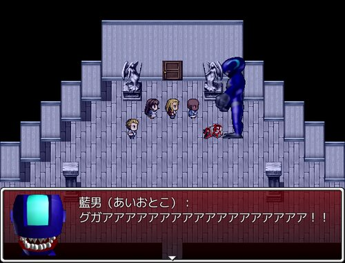 世にも男な物語 Game Screen Shot