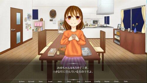 ゆーたん Game Screen Shot1