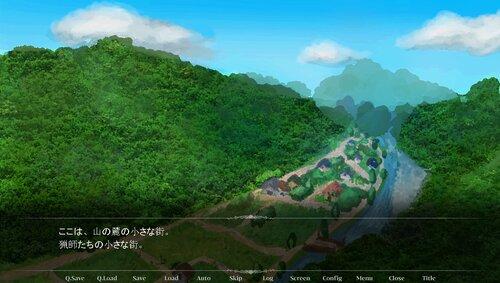 ゆーたん Game Screen Shot3