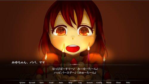 ゆーたん Game Screen Shot4
