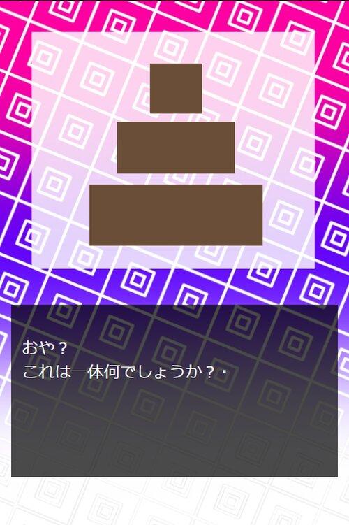 入究ショートショート Game Screen Shot1