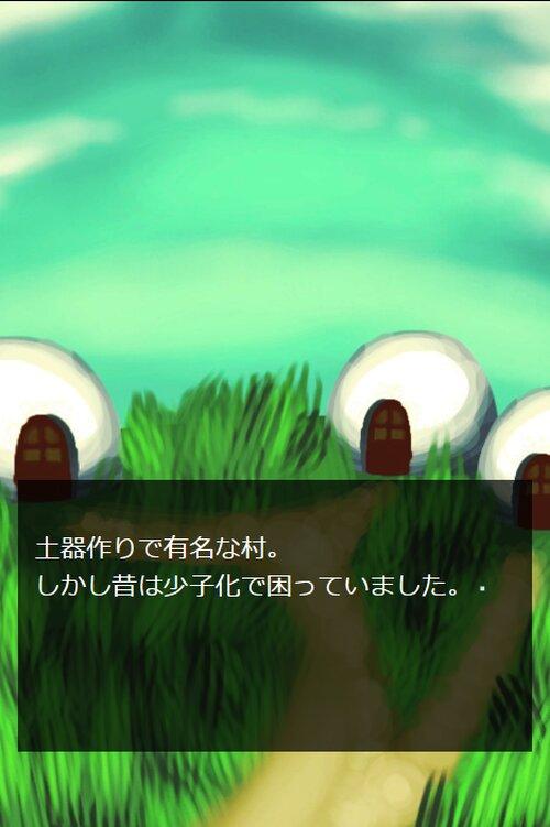 入究ショートショート Game Screen Shot4