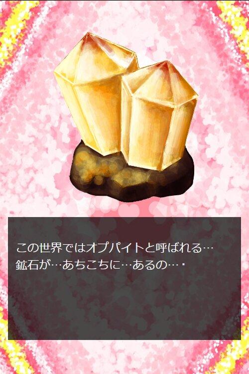 入究ショートショート Game Screen Shots