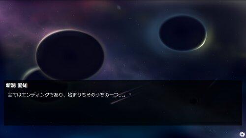 いくらの軍艦巻と恋するゲーム Game Screen Shot4