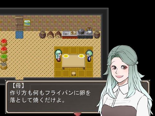 かわはぎ Game Screen Shot3