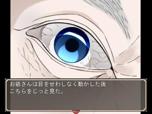 かわはぎ Game Screen Shot4