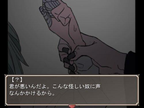 かわはぎ Game Screen Shot5