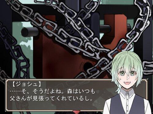かわはぎ Game Screen Shots