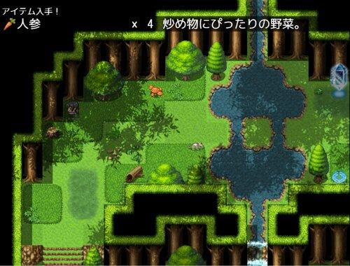 ホープと失われし文明 Game Screen Shot