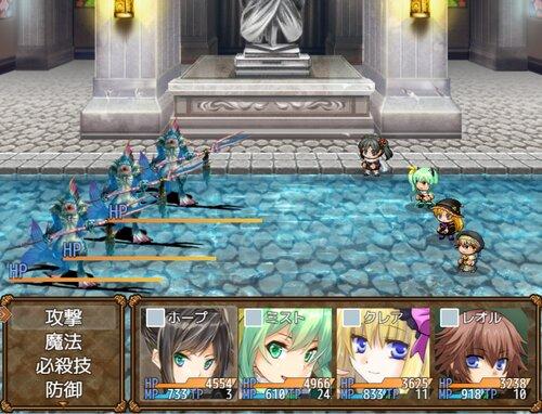 ホープと失われし文明 Game Screen Shot4