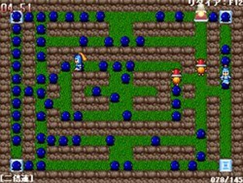 王は逃げる Game Screen Shots