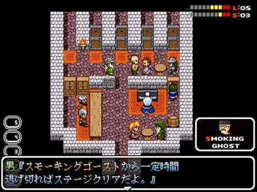 スーパーヘビースモーカー Game Screen Shot1