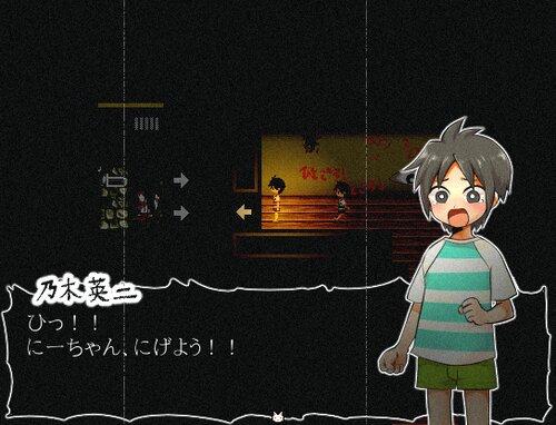 賽の河原と人魚巫女 Game Screen Shot2