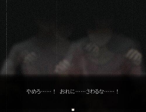 賽の河原と人魚巫女 Game Screen Shots