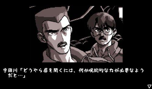 遊撃隊 - 最強神復活之巻 - Game Screen Shot1