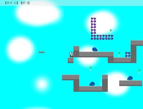 ホイップネギバースデイ2 Game Screen Shot2