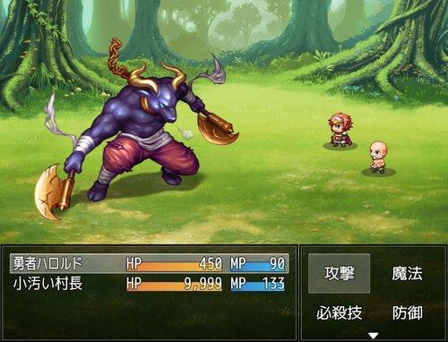 フルボイスクソゲーRPG二番煎じ Game Screen Shot2