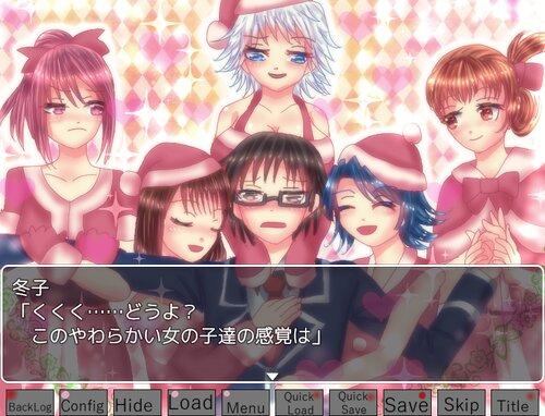 サンタさんは実在するし私達がサンタさんなのである! Game Screen Shots