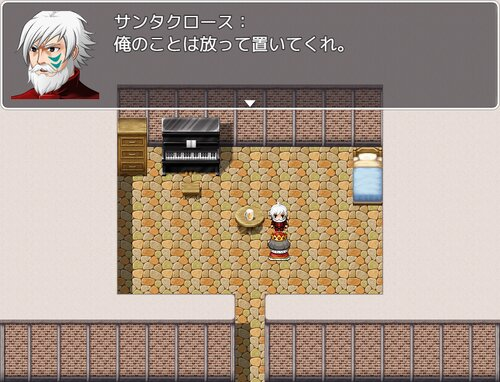 聖夜の夜と酷い連中 Game Screen Shot1