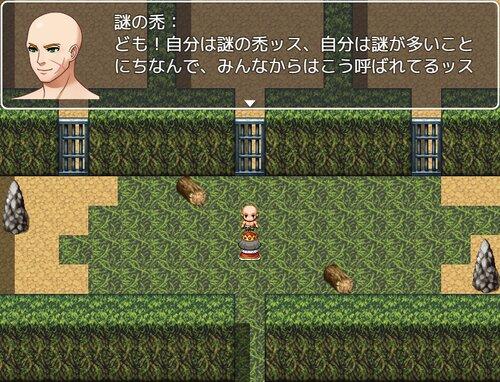 聖夜の夜と酷い連中 Game Screen Shot3