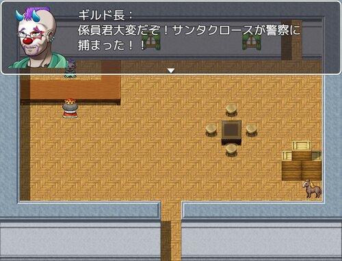 聖夜の夜と酷い連中 Game Screen Shot4