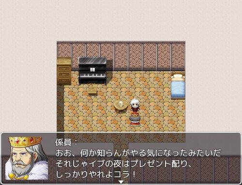 聖夜の夜と酷い連中 Game Screen Shot5