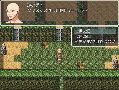 聖夜の夜と酷い連中 Game Screen Shots