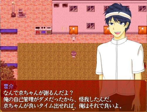 宵染奇劇・黄昏物語【体験版】 Game Screen Shot2