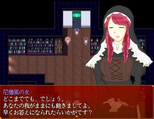 宵染奇劇・黄昏物語【体験版】 Game Screen Shot4